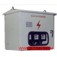 电动机就地无功补偿装置 高压电动机就地无功补偿