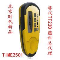 北京时代  TIME2501 涂层测厚仪 涡流覆层测厚仪 (原TT230) 昆山