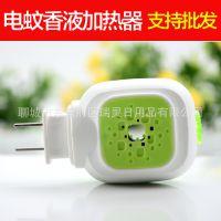 皎洁电热蚊香器驱蚊液加热器驱蚊虫用品天然无味无刺激电蚊香批发