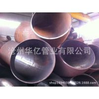 我厂生产碳钢弯头/沟槽管件弯头/承插弯头 价格合理是你的