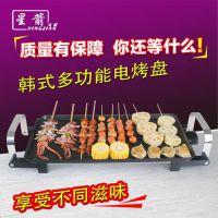 韩式多功能电烤盘 健康无烟不粘锅烧烤电烤炉 家用不粘电烤盘