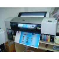 爱普生9908 EPSON Stylus Pro 9908 44英寸 大幅面打印机