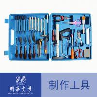中空定位制作工具 美术器材 教学用品 套装工具