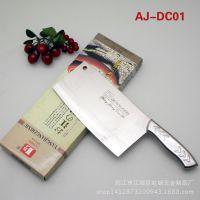 厂家直销菜刀阳江刀具酒店厨房大菜刀不锈钢刀具钢柄菜刀AJ-DC01
