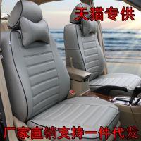 汽车用品捷达k2k3朗逸polo308逍客crv瑞纳专用皮汽车座套一件代发