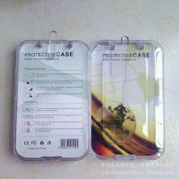 苹果三星手机壳通用包装盒 iphone保护壳水晶盒 透明塑料包装盒