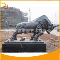 铜雕专业定制 华尔街牛开拓牛各种动物铜雕塑 公园广场绿地摆件
