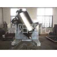 常州优质供应三维运动混合机 粉体混合机 鲁阳干燥生产、批发