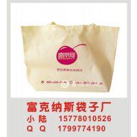 礼品广告袋定制,广告环保袋印刷文字,广西南宁龙头袋子厂