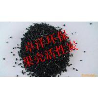 供应味精厂专用活性炭生产厂家