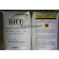 食品级抗氧剂BHT的价格,抗氧剂抗氧剂BHT,抗氧剂264,T501