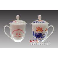 景德镇陶瓷茶杯 骨瓷办公杯 简约会议杯 和艺陶瓷杯