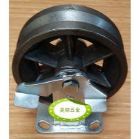 供应优质重型科顺款6*2寸轨道滑轮槽钢定向带刹车脚轮