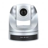 供应艾创视讯18倍HD-SDI高清会议摄像机1080P30(ICV-V70PS)