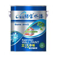 品牌健康环保涂料,世纪绿宝立洁净味超白墙面漆,涂刷面积大厂家直销批发,低碳内墙乳胶漆