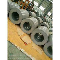 上海直供宝钢取向电工钢B27G120大尾卷