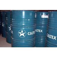 供应加德士德乐CALTEX Delo 1000 Marine 40船舶机油