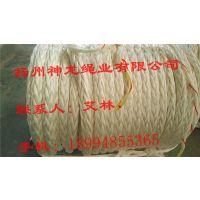 供应丙纶绳,船用丙纶绳,丙纶八股绳