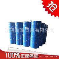 台湾南亚环氧树脂128昆山南亚树脂128NPEL-128 液态水性环氧树脂