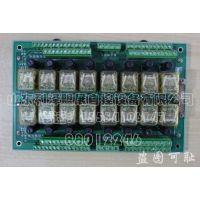 供应全新正品浙江中控XP562GPRU(B)