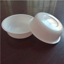 厂家定制175口径双层塑料碗内碟