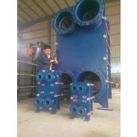 山东济南板式换热器、水水板式换热器、汽水板式换热器厂家直销
