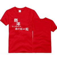 白云区新市T恤衫工作服团购 夏季工作服批发 短袖T恤衫定做