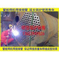 天津直供明信2吨燃气蒸汽锅炉