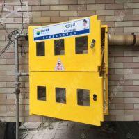 防窃电性能好的SMC电表箱|河北六强玻璃钢新品SMC电表箱怎么样