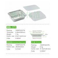 一次性铝箔饭盒 外卖打包盒 保鲜盒 厂家直销