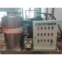 2吨 厂家直销 制冷设备公司 海水片冰机