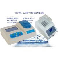 何亦ML-1000型智能COD分析仪适用于地表水、地下、生活污水和工业废水中化学需氧量的测量