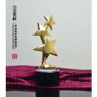 文明之星奖杯 文明家庭奖杯 水晶工艺品制作 社区活动纪念品 可以加logo文字