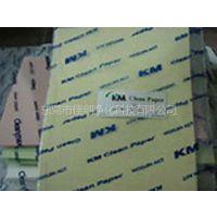 供应KM无尘打印纸,无尘复印纸,A4无尘纸,净化打印纸专业代理供应