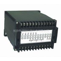 供应供应三相电流.电压变送器