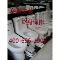 供应孝陵卫马桶疏通,马桶维修,卫浴洁具销售安装025-84433447【我们不需要推广】