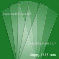 工程塑料透明亚克力板材pmma亚克力特殊装饰板材透明PMMA板材