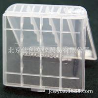 电池保护盒 可装5号/7号电池盒 电池收纳盒 4粒装 非赠品
