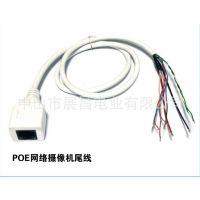 厂家批发监控尾线 POE两用网络摄像头尾线