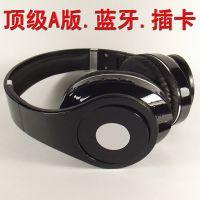 现货批发录音师超重低音无线带麦克风运动mp3游戏头戴式蓝牙耳机