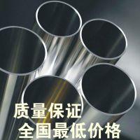 小口径精密钢管厂 16Mn精密钢管、精密光亮管 品质保证 酸洗