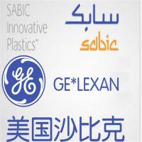 广州华盾 美国GE LEXAN 8010v pc板 4mm透明阻燃防火PC板