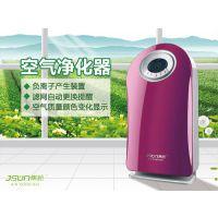 供应中山集新紫外线空气净化器品牌排行|等离子车载空气清洁器价格|空气清新机生产厂家