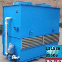 福建广东蒸发冷凝器图片产品招标