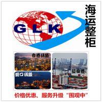 好的国际物流 韩国海运散货进口 国际进口货代 韩国到中国海运进口 釜山仁川