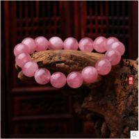 东海水晶出品  马达加斯加6MM至12MM粉水晶手链 犹如海蓝宝的美丽