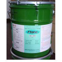 供应GM-105D大金石材防护剂,国产GM-105D替代氟原料