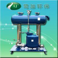 碳钢凝结水回收设备-闭式蒸汽凝结水回收装置厂家直销