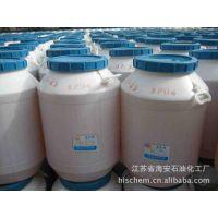 供应甘油聚氧乙烯醚油酸酯 甘油醚油酸酯