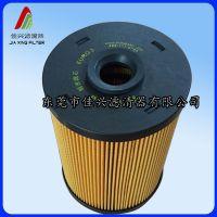 日野柴油滤芯S2340-11690 燃油滤芯